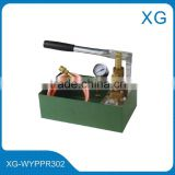 plastic pipe hydrostatic test pump/Manual water pressure test pump