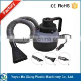 DC12 volt Wet&Dry Car Vacuum Cleaner protable powerfull machine in low price for car and truck cleaning