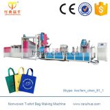 Full Automatic Non Woven Box Bag Making Machine, Non Woven Shopping Bag Making Machine