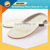 Soybean fiber fabric PVC gel EVA shoe insole