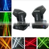 waterproof amazing effect big lens mini 7r beam moving head 230w light outdoor ip65