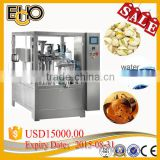 Professional new condition lowcost rotary premade zip bag counting full automatic bread Carousel type package machine
