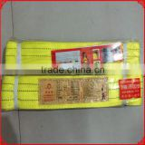 Chinese supplier lifting sling high safety lifting belt sling,3T Polyester Webbing Lifting Belt Sling