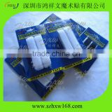 adhesive hook and loop curtain with Blister Packing