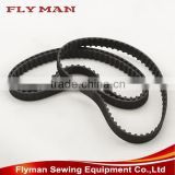 Online sewing machine parts S10077100 Y Timing Belt for Brother industrial Sewing Machine