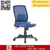 Zhejiang Anji Qiyue blue mesh computer chair without arms QY-8083