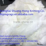 White fiber cotton waste / wiping waste