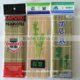 Bamboo Sushi Mat With good raw material
