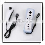 For Wii Remote And Nunchuck Controller With Case (White+Black) -84004501