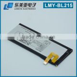 BL215 Standard Rechargeable Replacement Lithium Ion Mobile Phone Battery for Lenovo S960 S968T