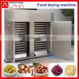 Good quality coconut drying machine/ rice drying machine/grape drying machine