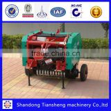 9YK-8050 series of Baling machine about wheat straw baler