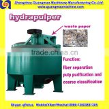 High speed and good quality hydrapulper for paper making machine ! Integrated pulp and paper mill On Sale !