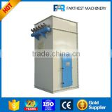 Animal Feed Square Pulse Dust Collector Filter Equipment