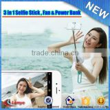 Wholesale wired mini monopod selfie sticks with foldable handheld , 2200mAh power bank with mini fan
