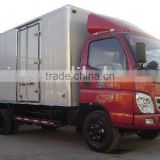 Refrigerated Van Truck/Reefer transport van box trucks/refrigerator truck/cargo box van truck/Insulated Box Van Truck