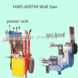 BS-600TM hydraulic system diamond concrete wall saw