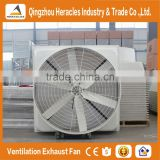 Heracles Trade assurance fiberglass cone ventilation exhaust fan /poultry farm fan for poultry house