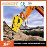Construction ripper equipment vibrating ripper for excavator