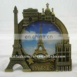 Eiffel tower metal photo frame
