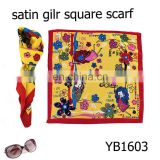 2017High-end custom girl students Satin Scarf, Good Texture, Polyester Printed square Hijab hot sell Iran new style
