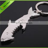 Beer bottle opener parts,metal bottle opener blanks,cheap bulk bottle opener manufacturer