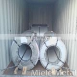Q235, SS400, St37 cold rolled steel sheet coil prices
