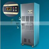 192L Commercial and industrial excellent dehumidifier with LED