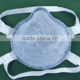 Net Surface Dust Mask DS DAC4N, APRROVED BY NR, GOGGLE, N95, N99, FDA , AS/NZS1716