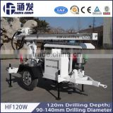 Drilling with mud and air! HF120W small drinking water drilling rigs for sale