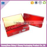 High quality China wholesale cosmetic compact packaging supplier