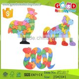 2015 New silk printing colorful wooden jigsaw puzzle for baby