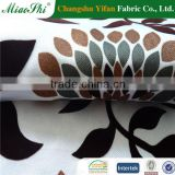 YIFAN FABRIC 100% Polyester Flocking Fabric For Sofa/Upholstery/Home Textile/chair cover/cushion