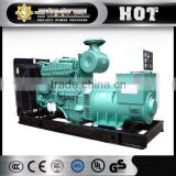 China supplier 110kW Powerful natural Gas Generator powered by advanced Engine and Engga/Stamford Alternator