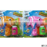 Cartoon animal shape manual bubble gun toy