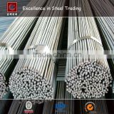 ss400 ss440 ss490 mild steel round bars in japan