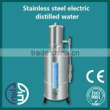 YA.ZDI series Controlled type complete light function Stainless steel electric distilled water