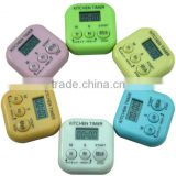 New design mini timer with magnet for frigde S2012 CE ROHS                                                                         Quality Choice