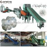 waste lldpe recycling machine/used palstic recycling machine