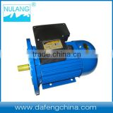 low noice aluminum housing single phase asynchronous pump motor YY