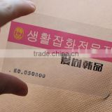 The membership card for making VIP card PVC card magnetic stripe card frosted card barcode card chip card
