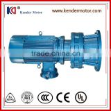 BWD Cycloidal Gear Motor/ XWD Speed Reducer Cycloidal Gearbox                                                                         Quality Choice
