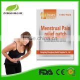 Trusted China supplier Menstrual Hot Relief Patch Dysmenorrhea Treatment Menstrual Heat pad skype: sophiafangxiang
