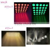 25*10W DMX Stage Lighting LED COB RGB 3in1 Matrix Light