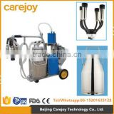 Electric Milking Machine Milker For farm Cows 25L 304 Stainless Steel Bucket