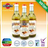 Health 20 vinegar manufacturers