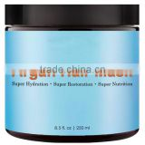 Professional Pure Argan Oil Hair Mask