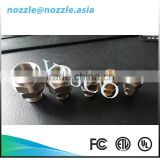 Good Quality Common Water Mist Compressed Air Spray Nozzle