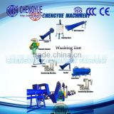 alibaba express used plastic washing recycling line for industrial machine