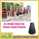 China manufacture vertical garden tower hydroponic systems for sale